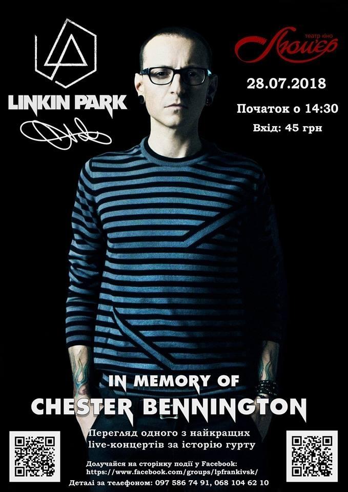 У Франківську пройде вечір пам'яті лідера Linkin Park Честера Беннінгтона 2