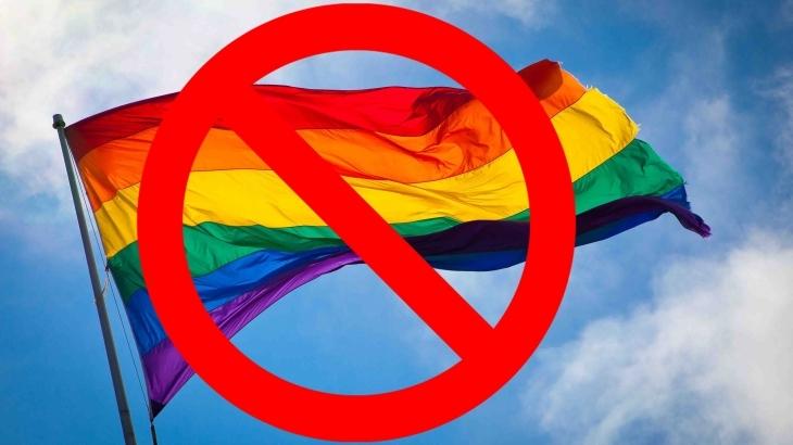 Калуська міська рада вимагає заборонити гей-паради та пропаганду гомосексуалізму