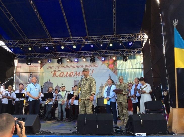 На День міста Коломиї оголосили імена Почесних громадян