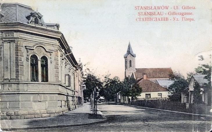 Станиславівські оголошення: як до боржників міста потрапив костел