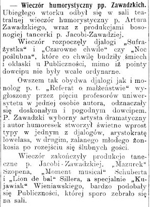 Станиславівські оголошення: як жартували в місті сто років тому 2