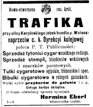 Станиславівські оголошення: як у місті курили сто років тому 2