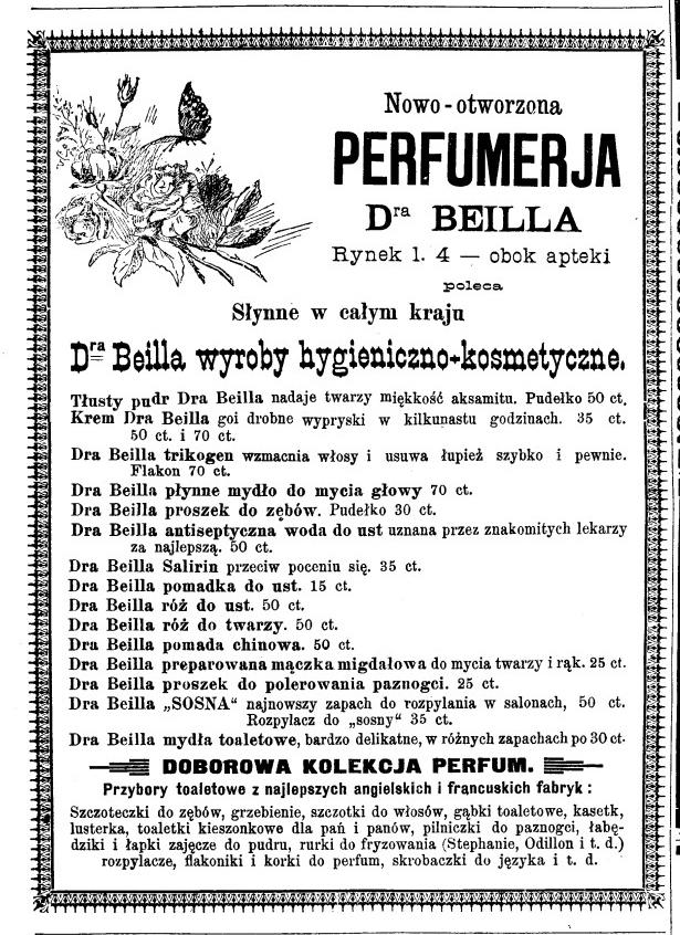 Станиславівські оголошення: які парфуми любили у місті сто років тому 2