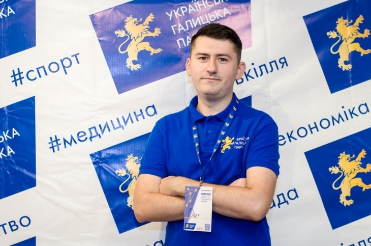 Підприємці готові змінювати Івано-Франківськ 4