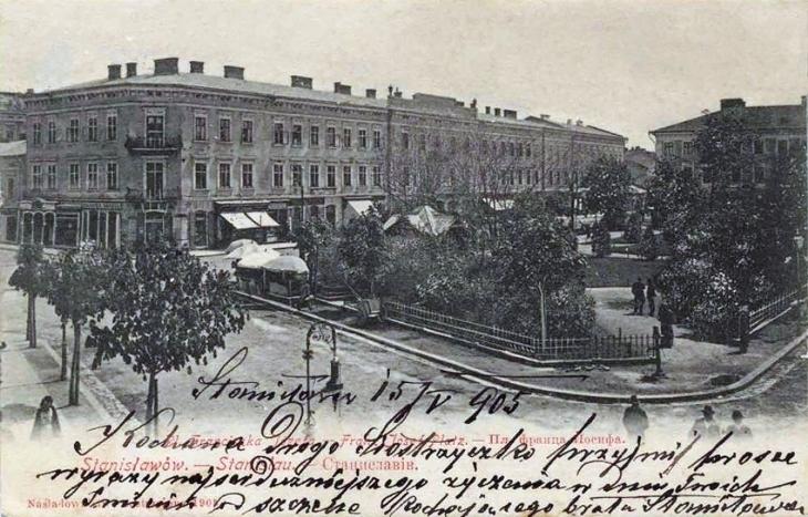 Станиславівські оголошення: вулична торгівля у давньому місті 1
