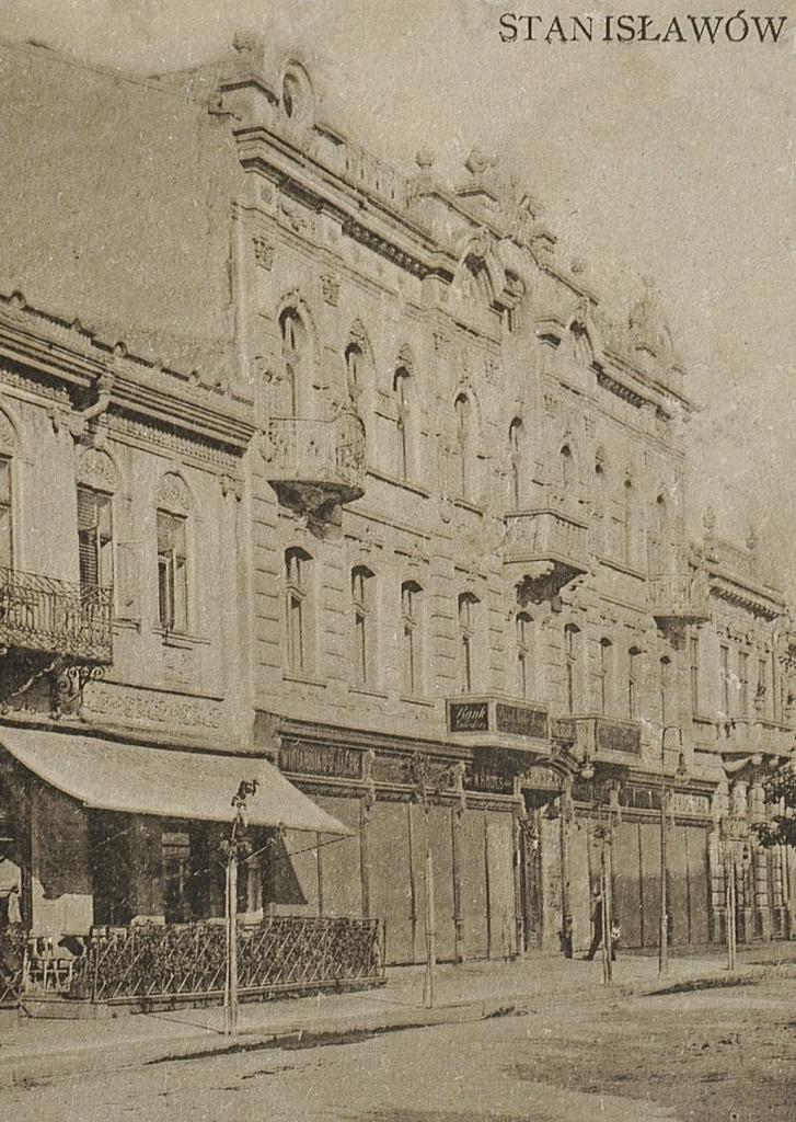 Станиславівські оголошення: банківські скандали старого міста 2