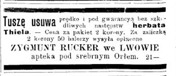 Станиславівські оголошення: як мешканці міста з зайвою вагою боролися 4