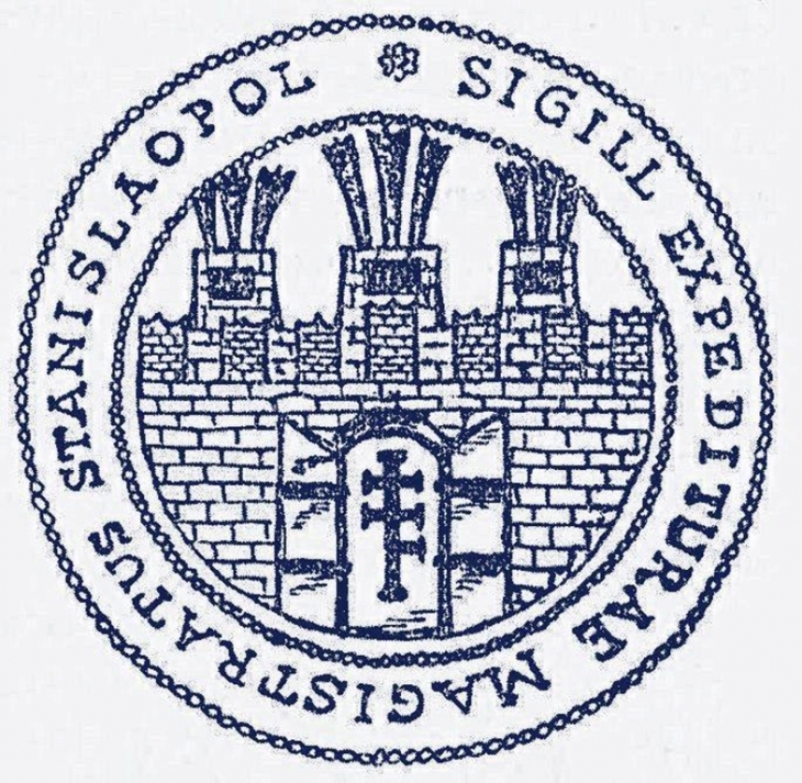 Печатка служби магістрату Станиславова.