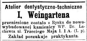 Станиславівські оголошення: як мешканці міста сто років тому зуби лікували 2