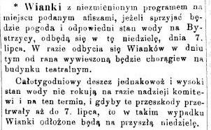 Станиславівські оголошення: купальські забави старого міста 2