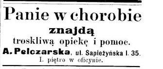 Станиславівські оголошення: про пригоди акушерок і екстремальні пологи 1