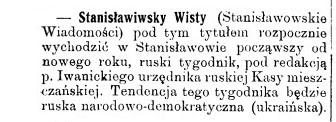 Станиславівські оголошення: українська газета давнього міста 1