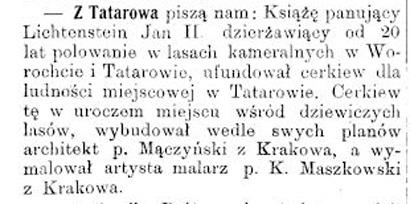 Станиславівські оголошення: про літній відпочинок і дамських улюбленців 4