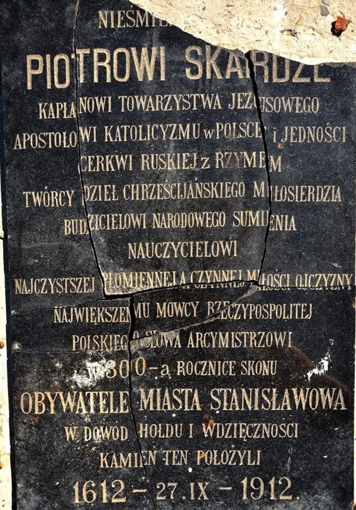 Станиславівські оголошення: втрачені меморіальні дошки старого міста 1
