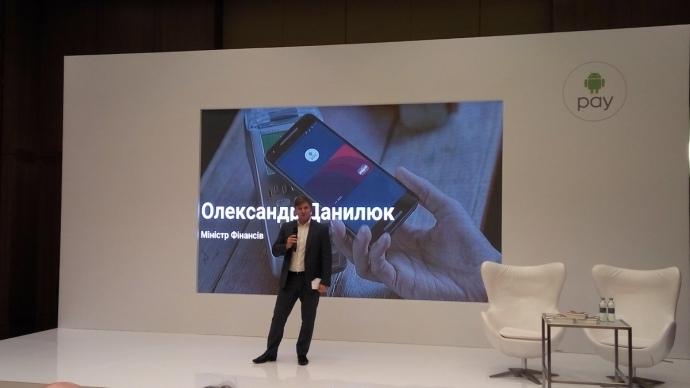 Android Pay вже в Україні: хто зможе перетворити свій смартфон на гаманець 2