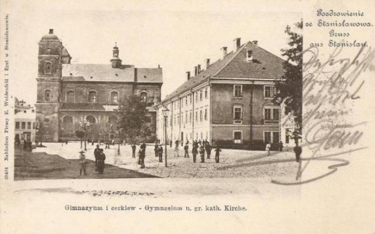 Державна гімназія Станиславів
