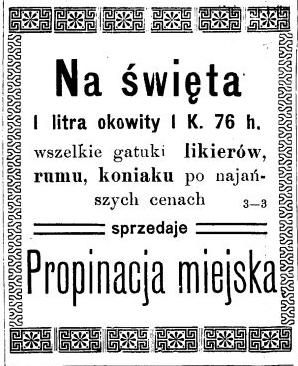 Станиславівські оголошення: як пиячили в старому місті 2