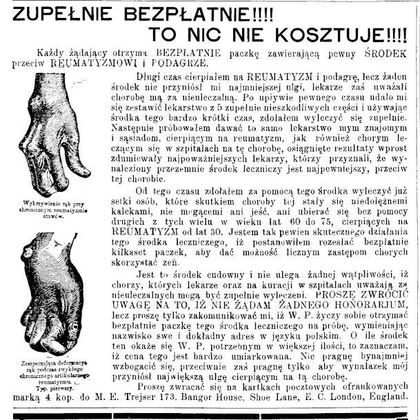 Станиславівські оголошення: рекламні акції старого міста 6