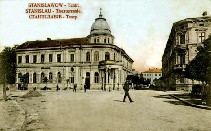Станиславівські оголошення: що забороняли в місті сто років тому 3