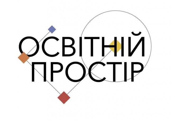 У Франківську на базі Католицької гімназії стартує інноваційна платформа (фоторепортаж)