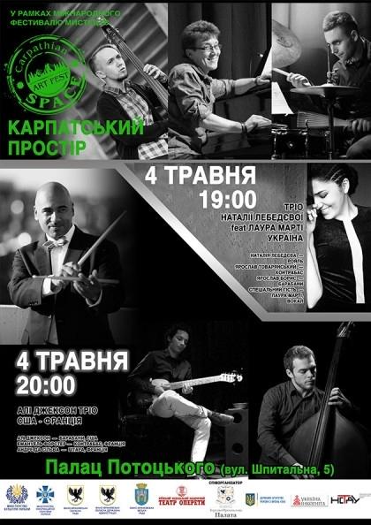 """Вперше в Україні: Тріо Алі Джексона зіграє на фестивалі """"Карпатський Простір"""" у Франківську 1"""