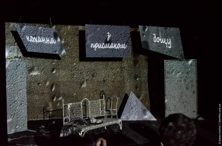 Яскравий косплей та довгоочікуваний театр: як провести теплий осінній вікенд у Франківську 10
