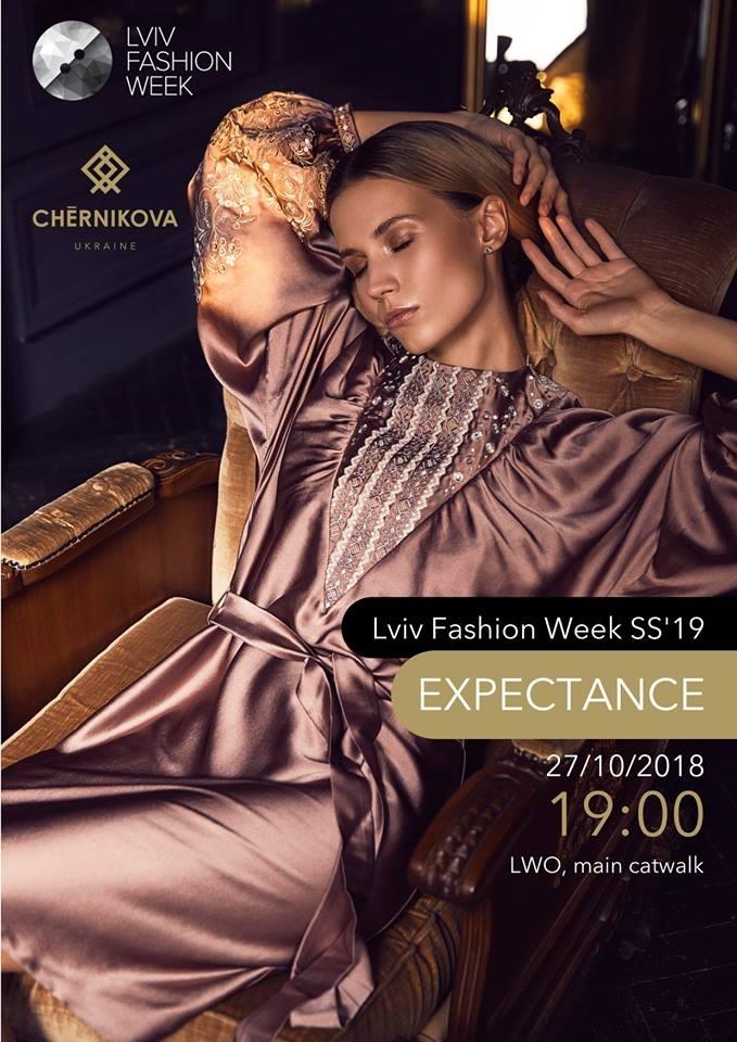 Дві франківські дизайнерки представлять свої колекції одягу на Lviv Fashion Week 2