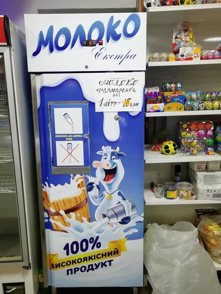 У Калуші встановили два молокомати, вартість кожного з яких майже 6000 євро (фотофакт)