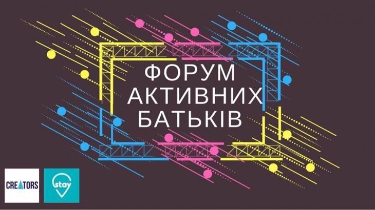Гастрономія чи драйвовий концерт: як провести перший зимовий вікенд у Франківську 2