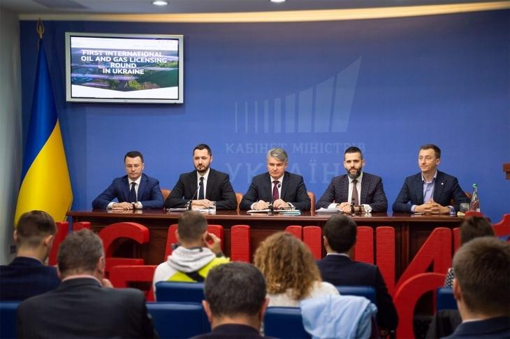 Держгеонадра: в Україні стартує перший раунд міжнародних нафтогазових онлайн-аукціонів 1