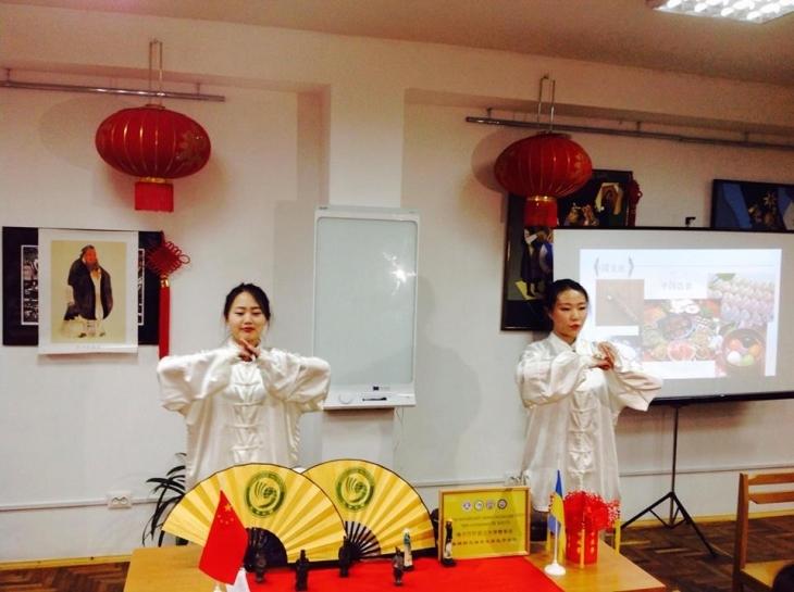 У Прикарпатському університеті відсвяткували День китайської мови і культури (відеосюжет)