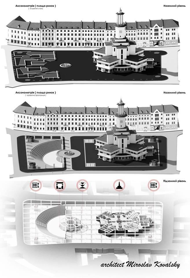 Площа Ринок у Франківську може перетворитися в інтерактивний простір з амфітеатром та підземеллям. ФОТО, ВІДЕО 1