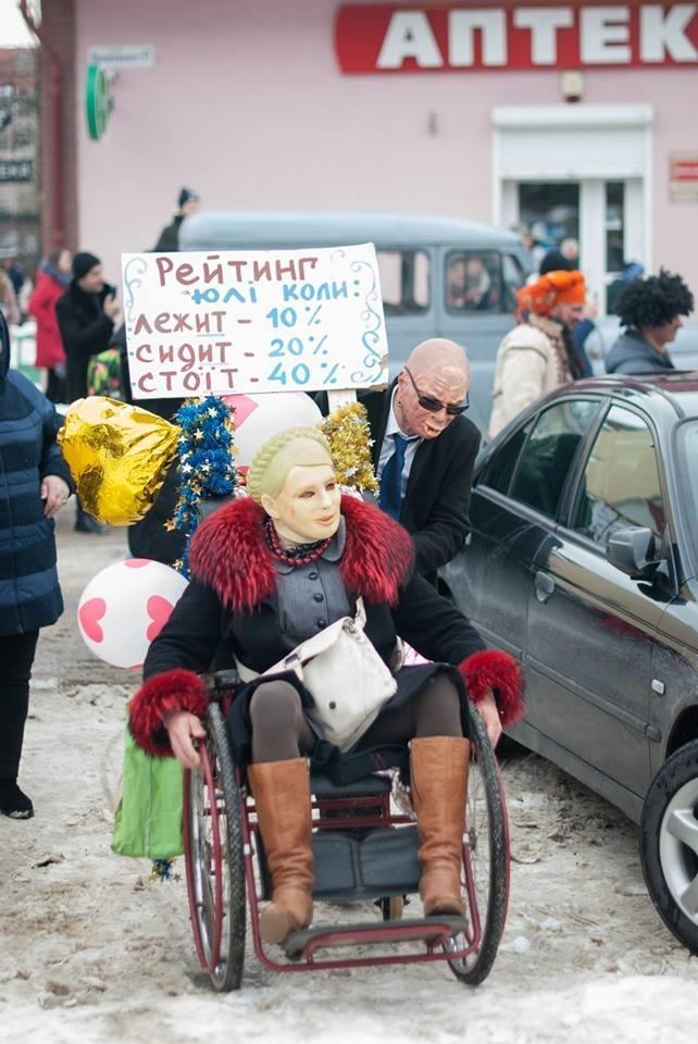 Юля з Путіним, патрульні з докторами: на Прикарпатті відгула Бабинська Маланка. ФОТО, ВІДЕО 1