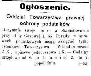 Станиславівські оголошення: про громадських активістів старого міста 2
