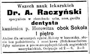 Станиславівські оголошення: як мешканці міста сто років тому зуби лікували 4