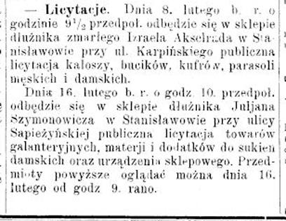 Станиславівські оголошення: борги й боржники старого міста 2