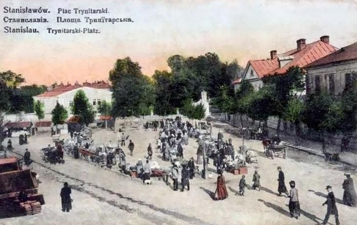 Станиславівські оголошення: вулична торгівля у давньому місті