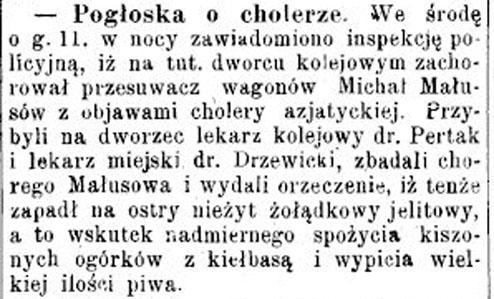 Станиславівські оголошення: про дивних лікарів і незвичних пацієнтів 1