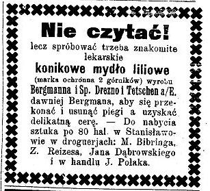 Станиславівські оголошення: рекламні акції старого міста 4
