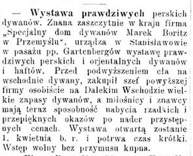 Станиславівські оголошення: про ляльок, похоронні вінки та інші виставки старого міста 3
