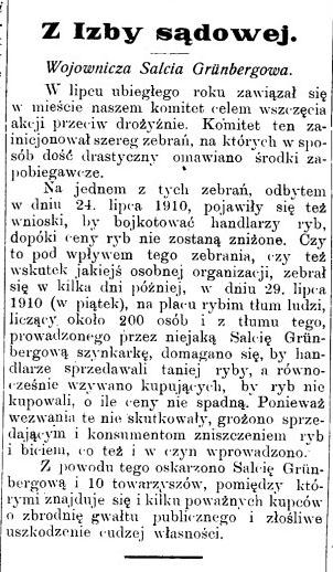 Станиславів хроніка