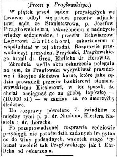 Станиславівські оголошення: про корупціонерів, хабарників і дурнів у владі старого міста 1