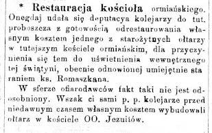Станиславівські оголошення: як мешканці міста історичні пам'ятки берегли 2