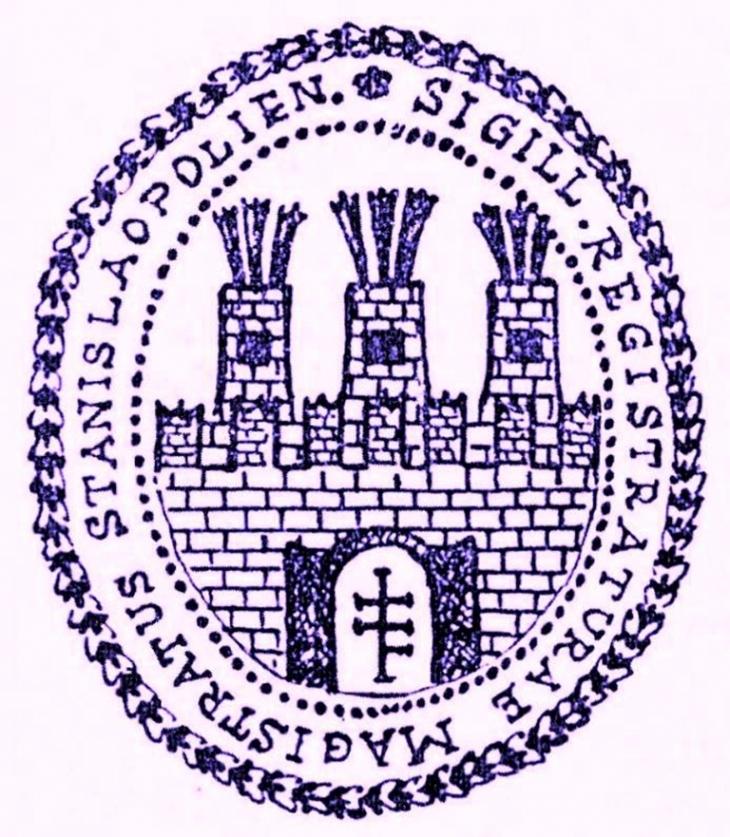 Станиславівські оголошення: печатки старого міста 1