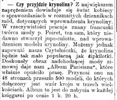 Станиславівські оголошення: жертви моди старого міста 4