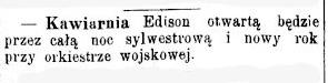 Станиславівські оголошення: як сто років тому в місті Новий рік зустрічали 2