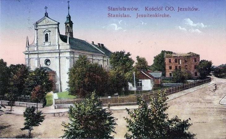Станиславівські оголошення: незвичайні злочини старого міста 2
