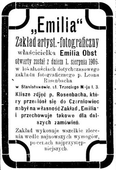 """Станиславівські оголошення: про """"салонних ляльок"""" і перших бізнес-леді міста 1"""