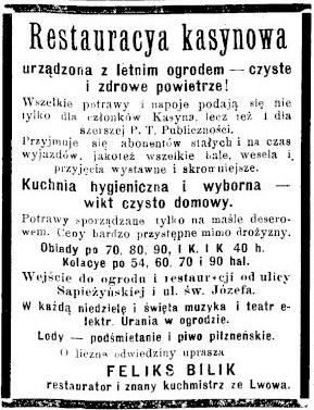 Станиславівські оголошення: як у місті сто років тому морозиво продавали 2