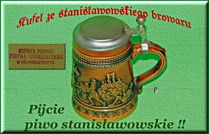 пиво станіславівське